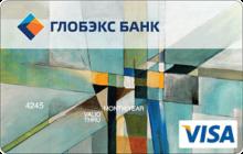 «Кредитная карта для вкладчиков» Visa Classic