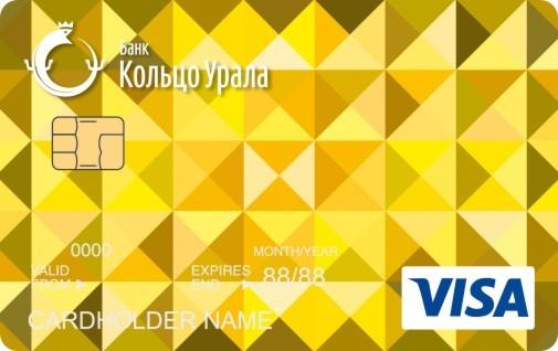 Дебетовая карта «Visa Gold»