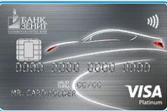 Дебетовая «Автокарта» Visa Platinum