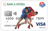 Дебетовая карта «Intesa Sambo Card»