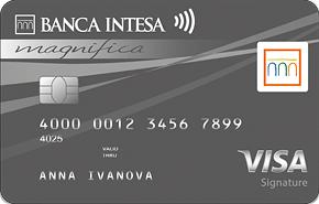 Дебетовая карта «Intesa Magnifica (ТП Защита)»