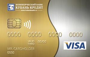Кредитная карта «Visa Gold»