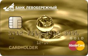 Кредитная карта «Для новых клиентов»
