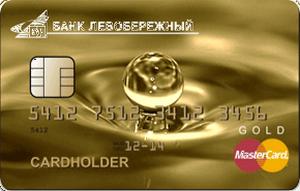 «Кредитная карта пенсионера» Visa Gold