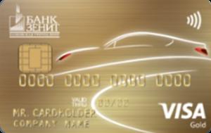 Золотая кредитная «Автокарта»