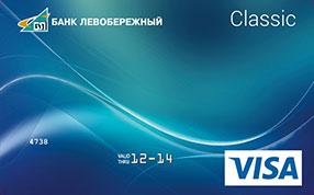 «Кредитная карта пенсионера» Visa Classic