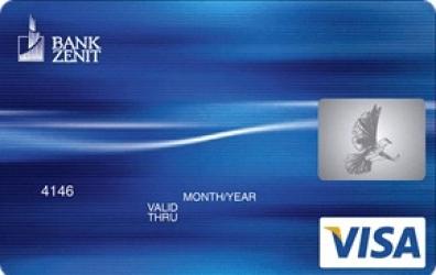 Кредитная «Карта с льготным периодом» Visa Classic