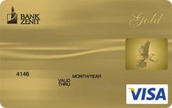 Кредитная Карта с льготным периодом» Visa Gold