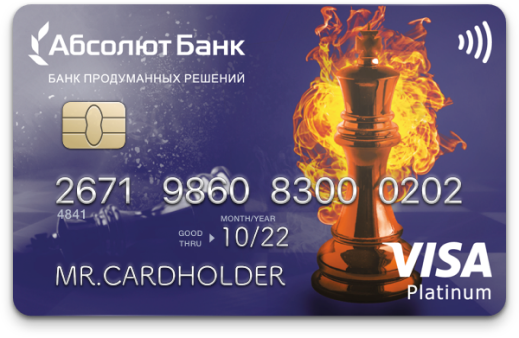 Кредитная карта Visa Platinum Rewards