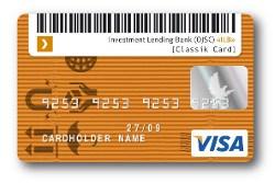 Кредитная карта «Универсальная»
