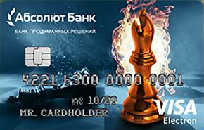 Кредитная Расчетная карта с овердрафтом Стандарт