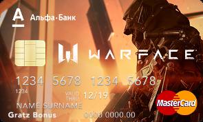 Банковская дебетовая карта варфейс Warface