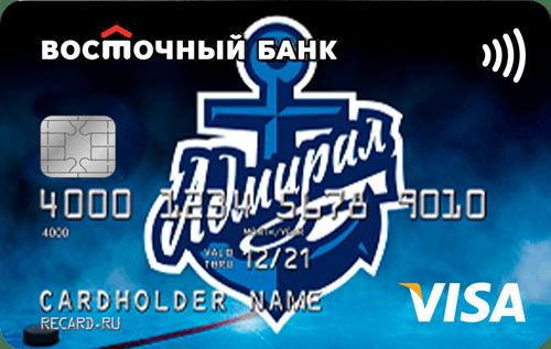 Кредитная карта «Спортивная»