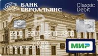 Кредитная карта «Пенсионная с овердрафтом»