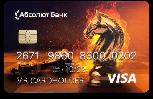 Кредитная Расчетная карта с овердрафтом  Комфорт