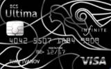 Дебетовая карта «Ультима Базовый»