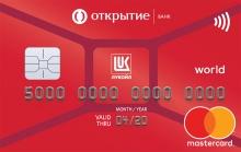 Кредитная карта «ЛУКОЙЛ Стандарт»