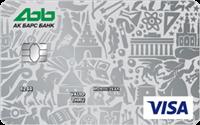 Дебетовая карта MasterCard Unembossed