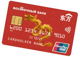 Кредитная карта «Базовая»