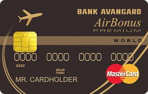 Кредитная карта «World Airbonus Premium»