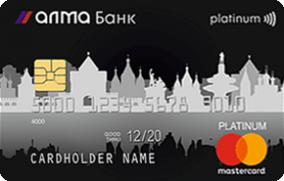 Кредитная карта Платиновая