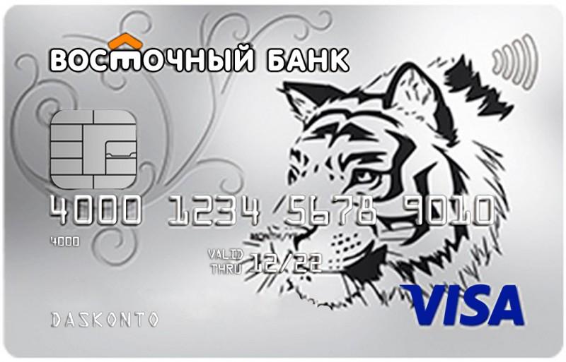 Кредитная карта «Тепло»