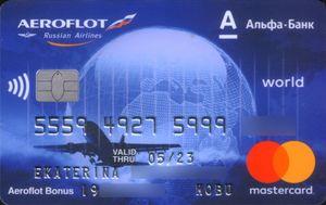 Кредитная карта Аэрофлот Standard