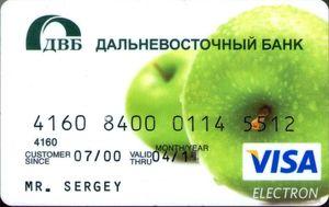 Кредитная карта Visa Electron