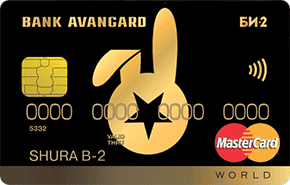 Кредитная карта «B-2»