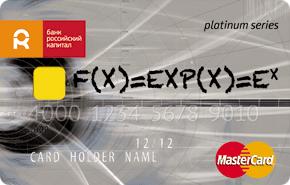 Дебетовая карта «Экспонента Platinum»