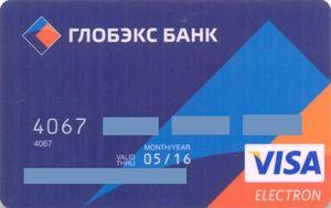 Дебетовая карта «Visa Electron»