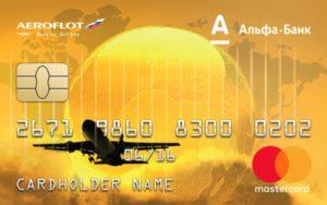 Кредитная Золотая карта Аэрофлот