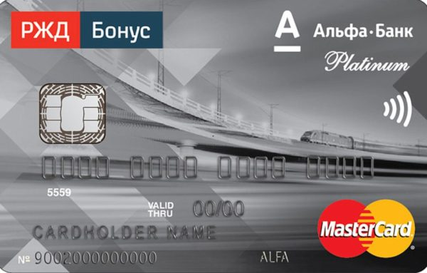 Дебетовая карта РЖД Бонус MasterCard Platinum