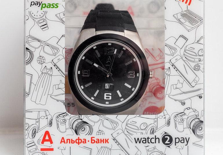 Дебетовая карта часы AlfaPay