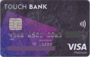 Кредитная карта (ТП Daily 2.0)