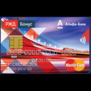 Кредитная карта РЖД Бонус Standard