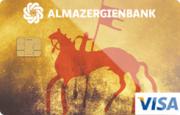 Кредитная Золотая карта Для зарплатных клиентов