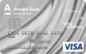 Кредитная карта 100 дней без процентов Platinum