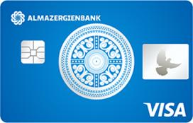 Кредитная карта С льготным периодом Visa Classic