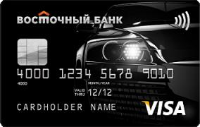 Кредитная Автокарта Visa Signature