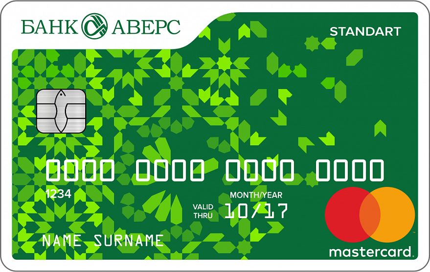 Кредитная карта «Корпоратив» Standard