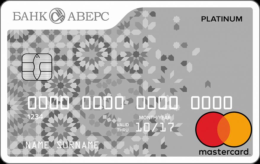 Кредитная карта «Стандарт» Platinum