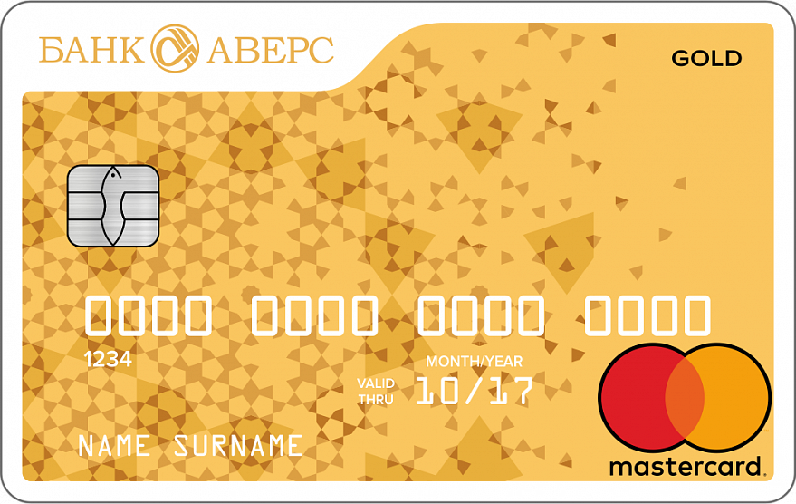 Кредитная карта «Корпоратив» Gold