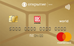 Кредитная карта UTair (Оптимальный)