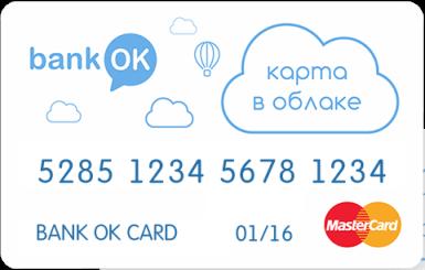 Дебетовая Виртуальная карта BankOK
