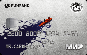 Дебетовая карта «Бинбанк-РГО (ТП Все включено)»