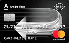Дебетовая карта Cash Back