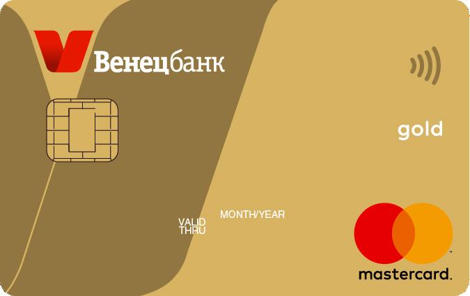 Кредитная карта «Венец-MasterCard»