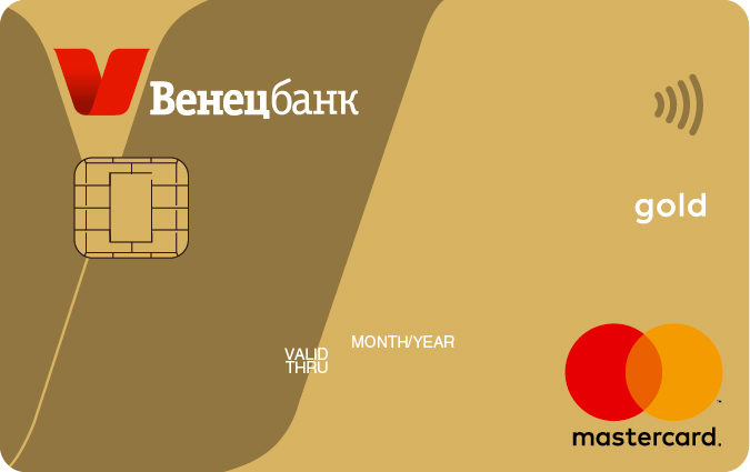 Кредитная карта «Венец-MasterCard (пенсионеру)»