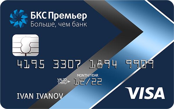 Кредитная карта «ТП Корпоративный»